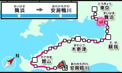 東京湾編 05