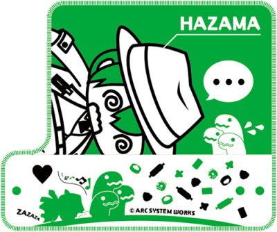 タオルリストバンド ハザマ