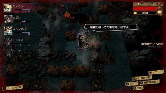 MOゲームシステム1