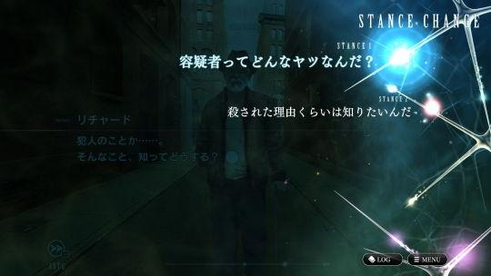 Steam_SS_02