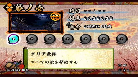 妖怪地獄変SS04