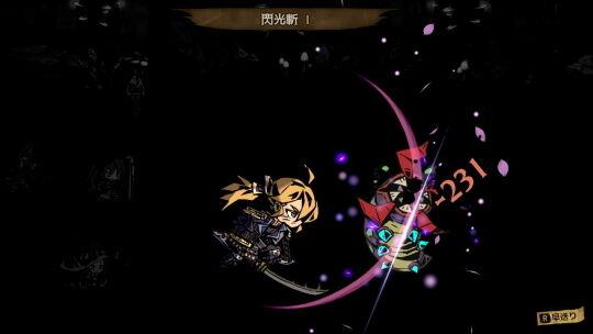 MO_ゲーム画面2