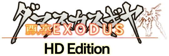 西京EXODUS HD タイトルロゴ