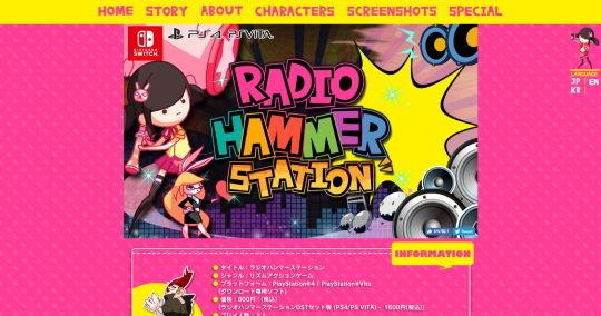 ラジオハンマーステーション Webページ