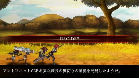 フォールンレギオン 栄光への系譜 王の選択 Decide