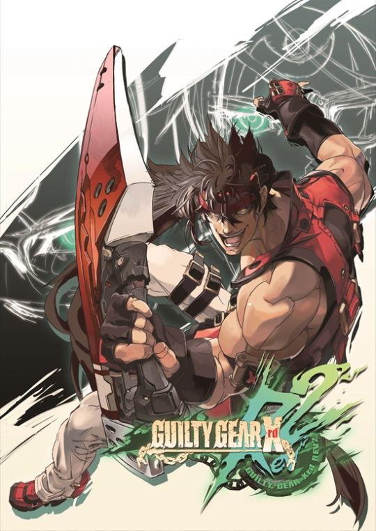 GUILTY GEAR REV 2 メインイメージ