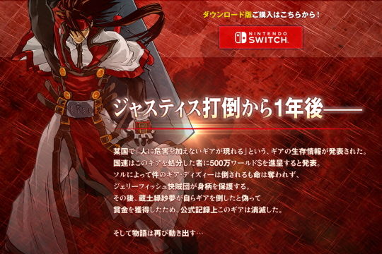 本サイト公開GGACPR