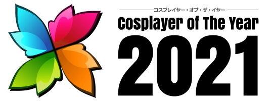 COTY2021ロゴ