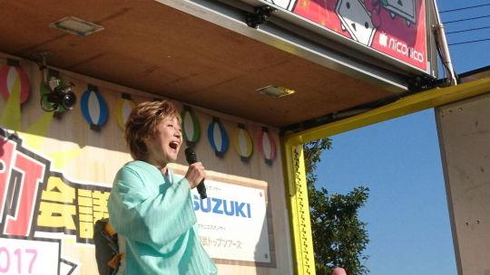 新潟市ニコニコ町会議 画像2