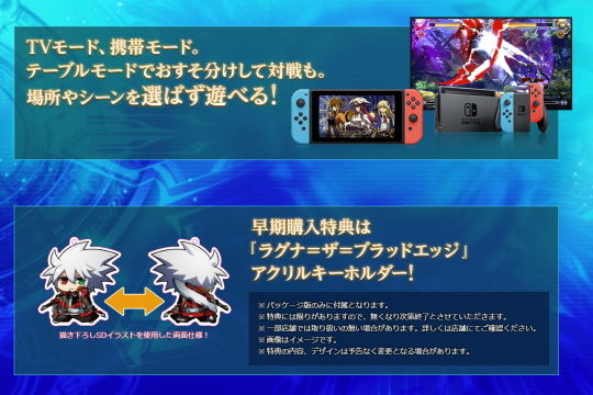 BBCF Special Edition Official