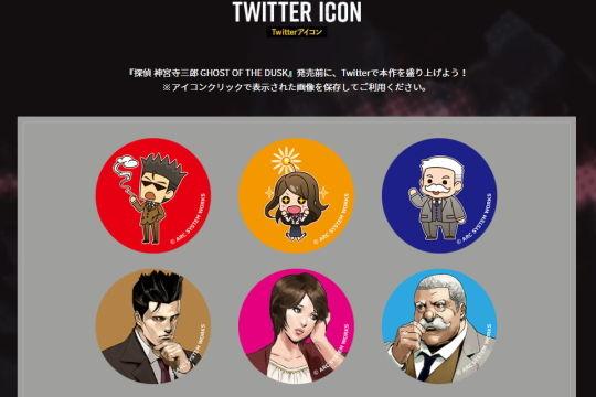 GOD 公式サイトTwitter