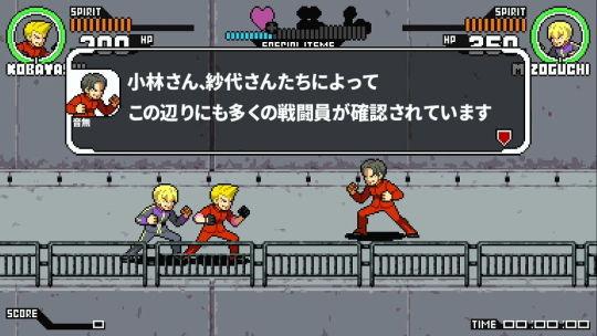 小林さんゲーム画面01