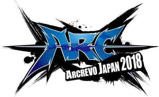 ARCREVO JAPAN 2018 ロゴ
