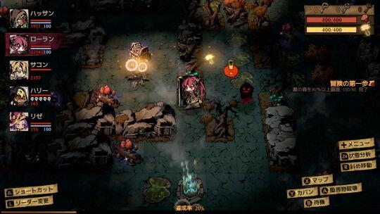 MO_ゲーム画面1