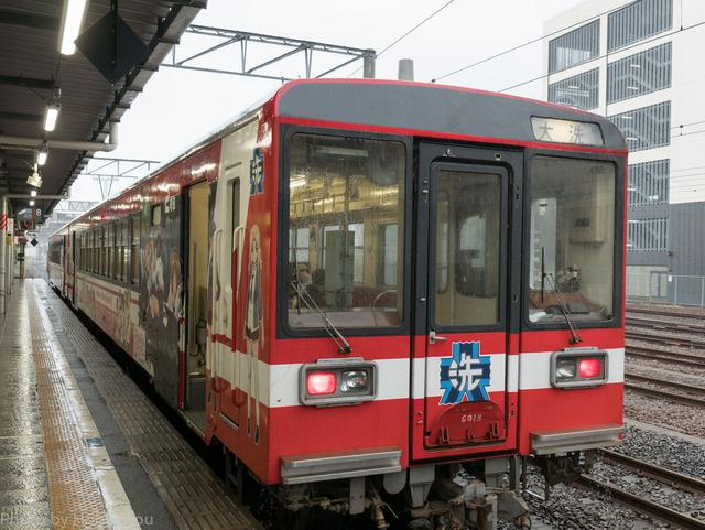 P1100548