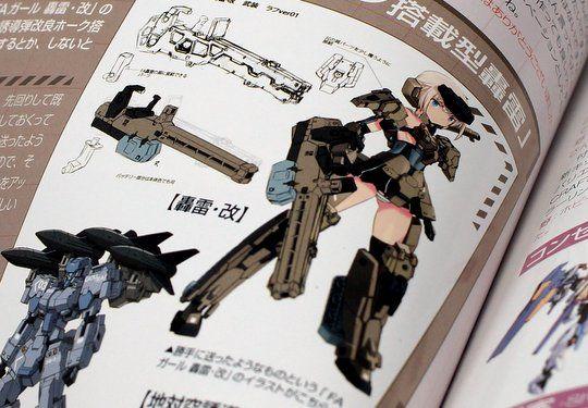 フレームアームズ・ガール FRAME ARMS GIRL 42体目 ->画像>30枚