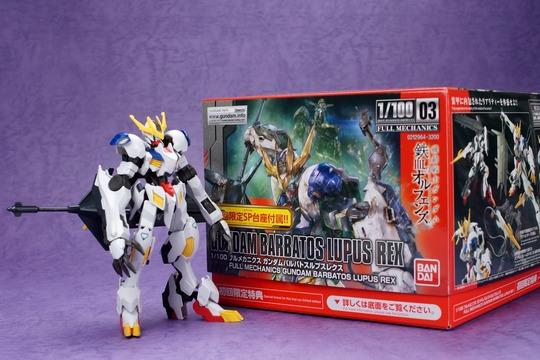 100_ASW-G-08_rex_01_009