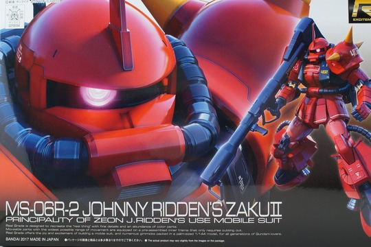 RG_MS-09R-2_J_01_004