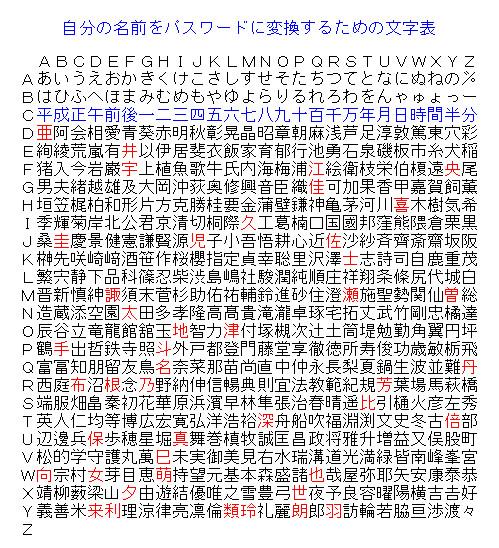 https://livedoor.blogimg.jp/hobo2ch/imgs/1/6/1620c480.jpg