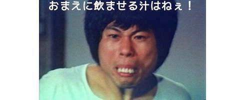 http://livedoor.blogimg.jp/hobo2ch/imgs/2/1/21d75219.png