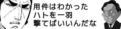 https://livedoor.blogimg.jp/hobo2ch/imgs/2/2/226913fe.png