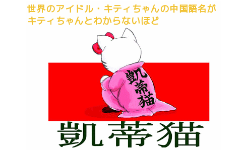 https://livedoor.blogimg.jp/hobo2ch/imgs/2/a/2a170761.png