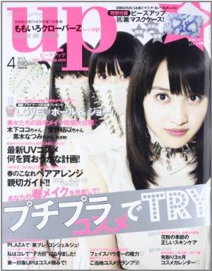 http://livedoor.blogimg.jp/hobo2ch/imgs/2/c/2c13c5c8.jpg