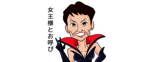 https://livedoor.blogimg.jp/hobo2ch/imgs/3/3/33662ebb.png