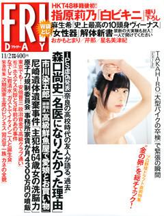 http://livedoor.blogimg.jp/hobo2ch/imgs/4/1/41192977.jpg