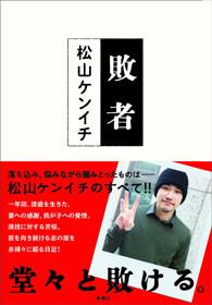 http://livedoor.blogimg.jp/hobo2ch/imgs/4/1/41c8443c.jpg