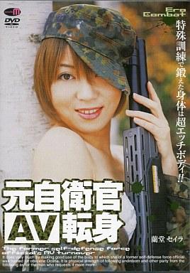 http://livedoor.blogimg.jp/hobo2ch/imgs/5/2/52f61575.jpg