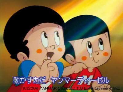 http://livedoor.blogimg.jp/hobo2ch/imgs/6/5/65cfec53.jpg