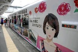 http://livedoor.blogimg.jp/hobo2ch/imgs/7/0/701a4618.jpg