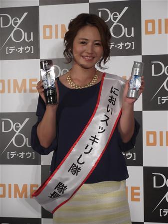 http://livedoor.blogimg.jp/hobo2ch/imgs/7/1/7124c20d.jpg