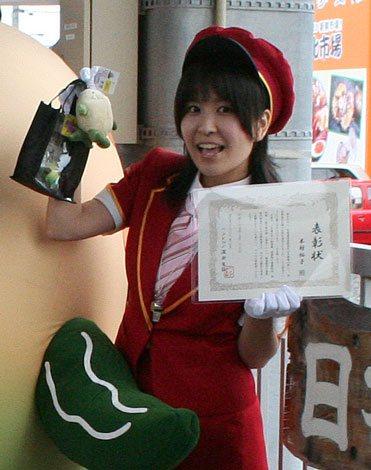 http://livedoor.blogimg.jp/hobo2ch/imgs/7/3/73e746a1.jpg