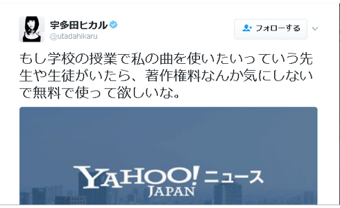 https://livedoor.blogimg.jp/hobo2ch/imgs/7/5/75f5c751.png