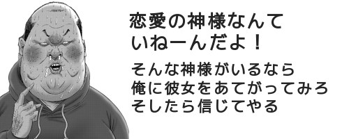 https://livedoor.blogimg.jp/hobo2ch/imgs/7/d/7d8ecb39.png