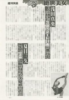 https://livedoor.blogimg.jp/hobo2ch/imgs/8/1/81e6cd26.jpg