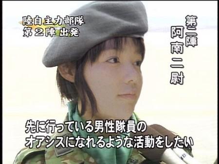 http://livedoor.blogimg.jp/hobo2ch/imgs/8/4/8426f179.jpg