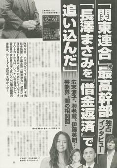 https://livedoor.blogimg.jp/hobo2ch/imgs/8/8/88eaf92e.jpg