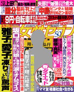 http://livedoor.blogimg.jp/hobo2ch/imgs/8/b/8bd78256.jpg