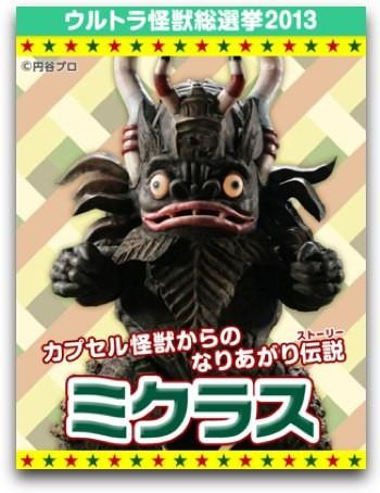 http://livedoor.blogimg.jp/hobo2ch/imgs/8/d/8d5c9f43.jpg