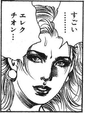 http://livedoor.blogimg.jp/hobo2ch/imgs/9/f/9f943dec.jpg