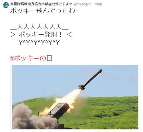 https://livedoor.blogimg.jp/hobo2ch/imgs/a/1/a17b4f81.jpg