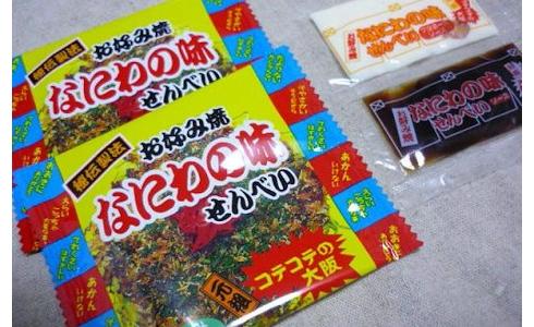 https://livedoor.blogimg.jp/hobo2ch/imgs/a/6/a6171069.png