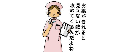 https://livedoor.blogimg.jp/hobo2ch/imgs/a/7/a70b22eb.png