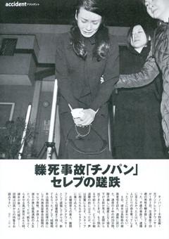 http://livedoor.blogimg.jp/hobo2ch/imgs/a/c/ac09aae6.jpg