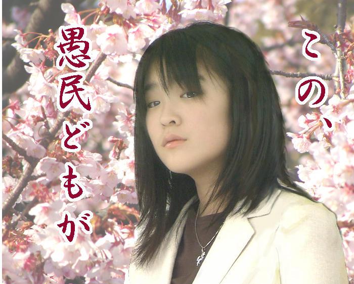 https://livedoor.blogimg.jp/hobo2ch/imgs/a/c/ac2ccce6.jpg