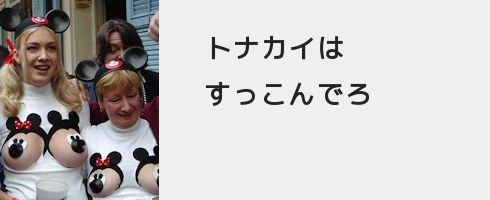 https://livedoor.blogimg.jp/hobo2ch/imgs/b/2/b21805da.png