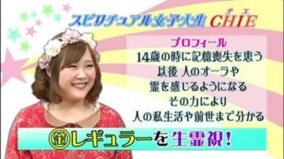 https://livedoor.blogimg.jp/hobo2ch/imgs/b/f/bf807d29.jpg